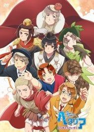 Hetalia: The World Twinkle - Surprise Halloween!