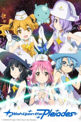 Houkago no Pleiades TV