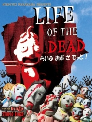 I'm stuck!! ~life of the dead~