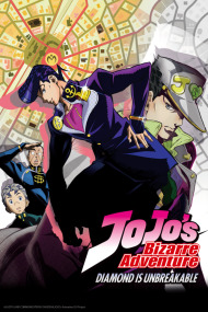 JoJo's Bizarre Adventure: Diamond is Unbreakable