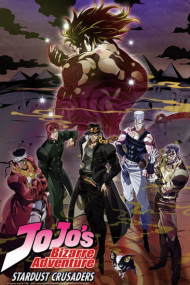 JoJo's Bizarre Adventure: Diamond is Unbreakable | Anime-Planet