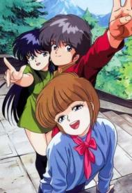 Kimagure Orange Road Pilot