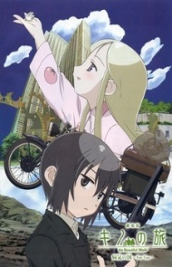 Kino's Journey: Byouki no Kuni -For You-