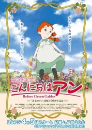 Konnichiwa Anne ~Before Green Gables~
