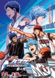 Kuroko's Basketball Movie 1: Winter Cup Highlights -Shadow and Light-