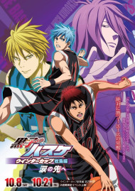 Kuroko's Basketball Movie 2: Winter Cup Highlights -Beyond the Tears-