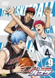 Kuroko's Basketball: The Greatest Present