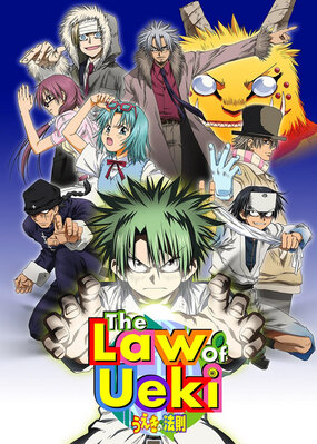 Law of Ueki image