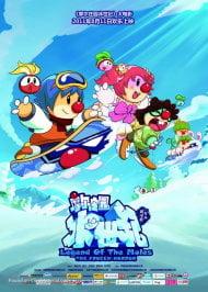 Roco Kingdom Movie 1 Anime Planet