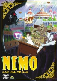 Little Nemo: Adventures in Slumberland Pilot (1987)