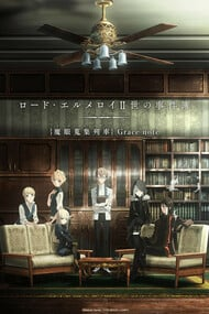 Lord El-Melloi II's Case Files {Rail Zeppelin} Grace note - A Grave Keeper, a Cat, and a Mage