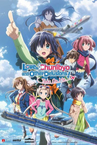 Love, Chunibyo & Other Delusions! Movie: Take On Me