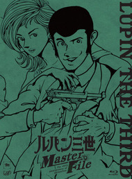 Lupin III: Lupin Family All-Stars