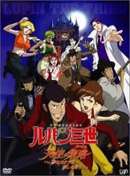 Lupin III Special 17: Angel Tactics image