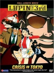 Lupin III Special 10: Crisis in Tokyo