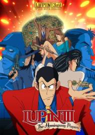 Lupin III Special 2: Hemingway Papers