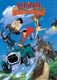 Lupin III Special 3: Napoleon