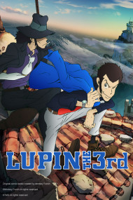 Lupin III: Part IV