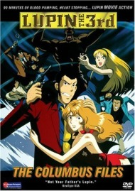 Lupin III Special 11: The Columbus Files