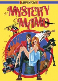 Lupin III: The Secret of Mamo