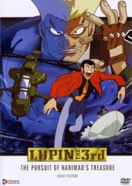 Lupin III Special 7: The Pursuit of Harimao's Treasure