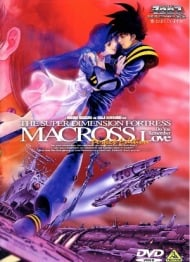 Macross: Do You Remember Love image