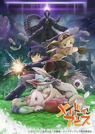 Made in Abyss: Hourou Suru Tasogare