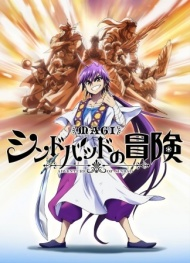 Magi: Adventure of Sinbad OVA