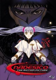 Martian Successor Nadesico: Prince Of Darkness