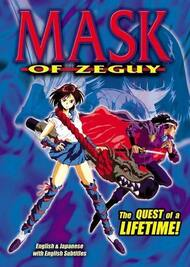 Mask Of Zeguy
