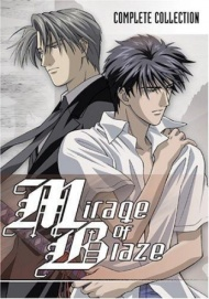 Mirage of Blaze image
