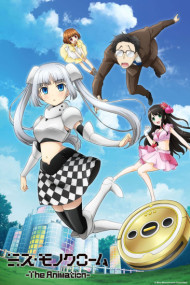 Miss Monochrome image