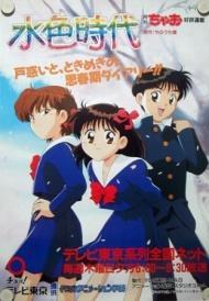 Best Studio Comet anime | Anime-Planet
