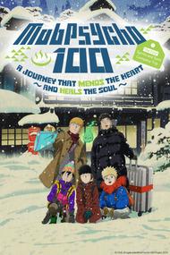 Mob Psycho 100 II | Anime-Planet