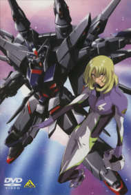 Mobile Suit Gundam Seed Anime Planet