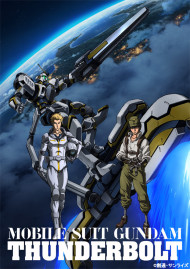 Mobile Suit Gundam: Thunderbolt 2nd Season