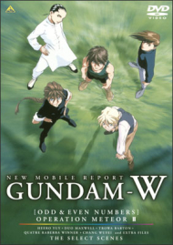 Mobile Suit Gundam Wing: Operation Meteor image
