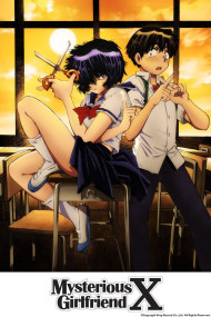 Mysterious Girlfriend X OVA