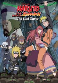 Naruto shippuden cap 199 online dating