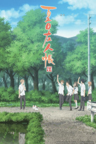 Natsume's Book of Friends Season 6