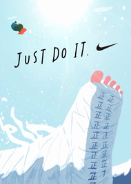 Nike Japan: Just Do It