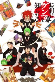 Upcoming Anime Chart | Anime-Planet