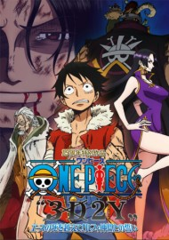 One Piece 3D2Y: Overcoming Ace's Death! Luffy's Pledge to His Friends!