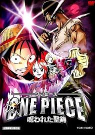 one piece the movie english dub