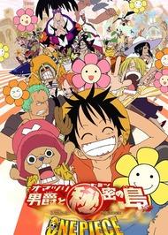 Watch One Piece Stampede
