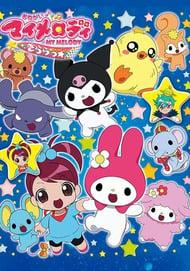 Onegai My Melody: Kuru Kuru Shuffle!   Anime-Planet