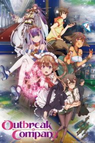 Outbreak Company image