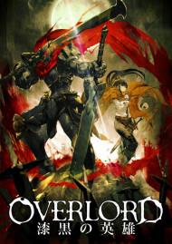 Overlord III   Anime-Planet