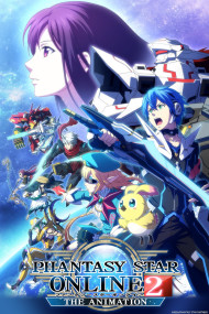 Phantasy Star Online 2 The Animation image