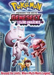 Pokemon The Mastermind Of Mirage Pokemon Anime Planet